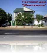 Гостиница ЖЕМЧУЖИНА 4